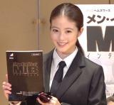 今田美桜、吹き替え初挑戦