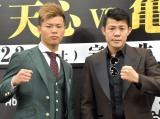 (左から)那須川天心、亀田興毅 (C)ORICON NewS inc.