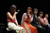 カンテレ・フジテレビ系連続ドラマ『パーフェクトワールド』イベントの模様(C)カンテレ
