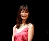 カンテレ・フジテレビ系連続ドラマ『パーフェクトワールド』のイベントに出席した中村ゆり(C)カンテレ