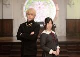 映画『かぐや様は告らせたい』でメインキャストを担う(左から)平野紫耀、橋本環奈(C)2019映画『かぐや様は告らせたい』製作委員会