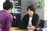 火曜ドラマ『わたし、定時で帰ります。』に出演している向井理 (C)TBS