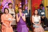 22日放送のバラエティー番組『今夜くらべてみました』3時間スペシャル(C)日本テレビ