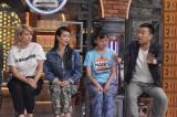 『ダウンタウンDX』で草刈正雄の近況を明かした紅蘭(左から2番目)(C)読売テレビ