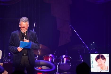 80歳記念ディナーショーで桜田淳子さんからの手紙を読み上げる中村泰士