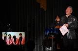 80歳記念ディナーショーを開催した中村泰士