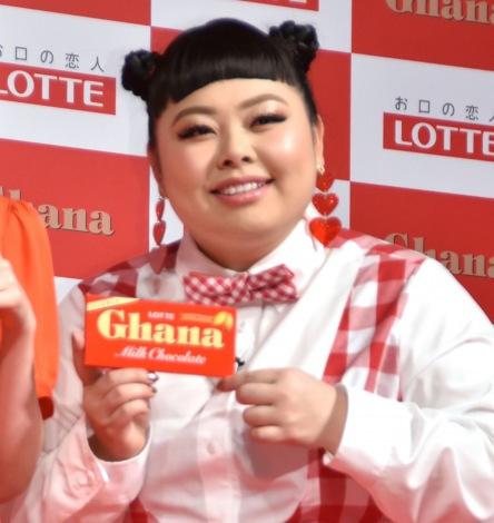 ロッテ「ガーナミルクチョコレート」の新CMキャラクターに就任会見に出席した渡辺直美 (C)ORICON NewS inc.