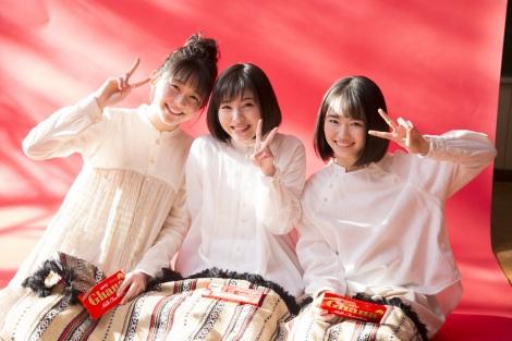 ロッテ「ガーナミルクチョコレート」の新CMキャラクターに就任した(左から)久間田琳加、浜辺美波、山田杏奈=CMメイキング