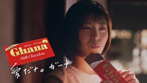 浜辺美波=ロッテ「ガーナミルクチョコレート」新CM「うちの母はワンパターン篇」