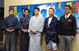 三谷幸喜氏、13年ぶり新作歌舞伎