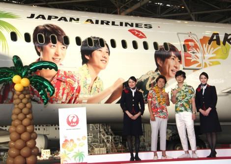 嵐jet 初の国際線就航 思い出の地 ハワイ 線で特別塗装機お披露目 大野智 松本潤も喜び Oricon News