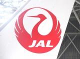 JALのマーク=JAL新特別塗装機「ARASHI HAWAII JET」お披露目会 (C)ORICON NewS inc.