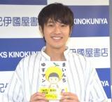 漫画家デビューに喜びを語った北川悠仁 (C)ORICON NewS inc.