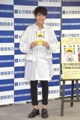 コミックス『まいんち ゆずマン』刊行記念お渡し会に出席した北川悠仁 (C)ORICON NewS inc.