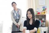 土曜ドラマ『俺のスカート、どこ行った?』第6話に出演する大西礼芳、白石麻衣 (C)日本テレビ