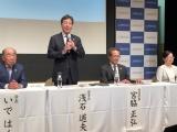 近年の状況を説明する日本音楽著作権協会(JASRAC)理事長・浅石道夫氏