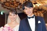 「ゼクシィ」新CM発表会に出席した(左から)井桁弘恵、細田善彦