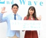 映画『ライフ・オン・ザ・ロングボード 2nd Wave』の公開前特別イベントに登壇した(左から)吉沢悠、馬場ふみか (C)ORICON NewS inc.