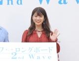 映画『ライフ・オン・ザ・ロングボード 2nd Wave』の公開前特別イベントに登壇した馬場ふみか