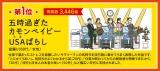 """""""平成最後""""『サラリーマン川柳』大賞 第1位の作品"""