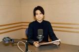 梶裕貴『マンモス展』で音声ガイド