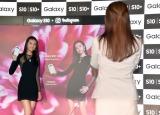 蜷川実花氏が撮影したKoki,のビジュアル=『Galaxy S10』のPRイベント (C)ORICON NewS inc.