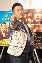 映画『アリー/スター誕生』BD・DVDリリース記念イベントに登壇した和牛・水田信二 (C)ORICON NewS inc.
