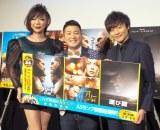 映画『アリー/スター誕生』BD・DVDリリース記念イベントに登壇した(左から)ミッツ・マングローブ、水田信二、川西賢志郎 (C)ORICON NewS inc.