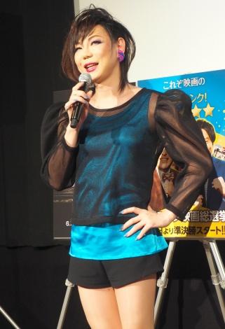 映画『アリー/スター誕生』BD・DVDリリース記念イベントに登壇したミッツ・マングローブ (C)ORICON NewS inc.