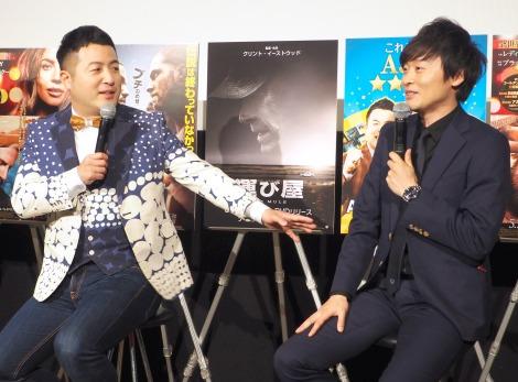 映画『アリー/スター誕生』BD・DVDリリース記念イベントに登壇した和牛(左から)水田信二、川西賢志郎 (C)ORICON NewS inc.