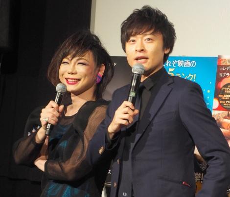 映画『アリー/スター誕生』BD・DVDリリース記念イベントに登壇した(左から)ミッツ・マングローブ、川西賢志郎 (C)ORICON NewS inc.