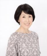 連続テレビ小説『スカーレット』(9月30日スタート)語りを担当する中條誠子 アナウンサー