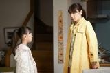 5月24日放送、ドラマ10『ミストレス〜女たちの秘密〜』第6話より。友美(水野美紀)は死んだ夫の裏切りを知り動揺(C)NHK