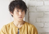 2.5次元舞台で活躍する田村心がメジャーデビュー決定