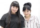 『唯・結花・由真 三姉妹コンサート〜Remember2019〜』を開催する(左から)大西結花、浅香唯 (C)ORICON NewS inc.
