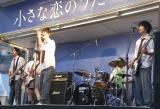 佐野勇斗ら映画バンドがライブ披露