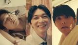 吉沢亮、口元にチョコを付けて… (19年05月24日)