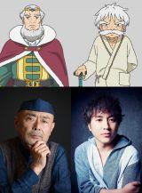 アニメ映画『二ノ国』への出演が決まった伊武雅刀&ムロツヨシ(C)2019 映画「二ノ国」製作委員会