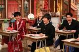 子役でブレークした鈴木福も生徒として授業に参加(C)テレビ朝日