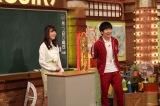 SNSでしくじらないよう、春名先生のタメになる授業は必見(C)テレビ朝日