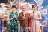 ホラン千秋『カラオケ★バトル』MC