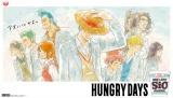 カップヌードルのCMシリーズ「HUNGRY DAYS」の最新作「HUNGRY DAYS ワンピース ゾロ篇」(C)尾田栄一郎/集英社・フジテレビ・東映アニメーション(C)2019 EISAKU KUBONOUCHI / METEOR STREAMS