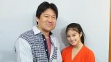 5月25日深夜放送、NHK総合『スマホ見せてください!』NHKで初MCを務める今田美桜とCGキャラクターの声を担当した佐藤二朗(C)NHK