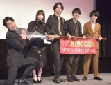 (左から)吉村崇、橋本環奈、山崎賢人、吉沢亮、本郷奏多 (C)ORICON NewS inc.