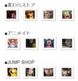 麦わらストア・アニメイト・JUMP SHOP限定コマコレ付前売券(全12種)