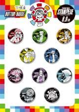 セブンネット限定 輩‐YAKARA‐缶バッチ4個セット付きムビチケカード前売券