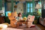 Netflixオリジナルシリーズ『リラックマとカオルさん』7月に作品のまつわる造形品を初公開する展覧会を開催(C)2019 San-X Co., Ltd. All Rights Reserved.