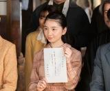 『第61回北大祭』に『なつぞら』夕見子がやってくる! 6月8日、福地桃子が登壇するトークショー開催(C)NHK
