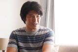 月9ドラマ『ラジエーションハウス〜放射線科の診断レポート〜』第8話に出演する板橋駿谷 (C)フジテレビ