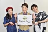 TBSラジオ『横山だいすけ はじめのいっぽ』公開収録の模様(C)TBSラジオ